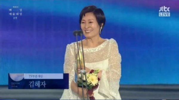 Kim Hye Ja | jTBC | Sports Donga