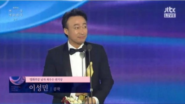 Lee Sung Min | jTBC | Sports Donga