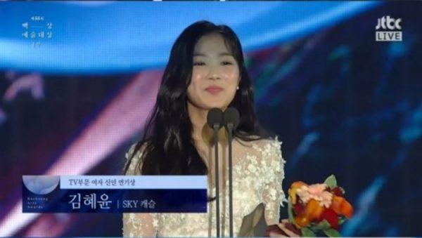 Kim Hye Yoon | jTBC | Sports Donga