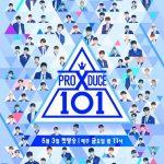 Produce X 101_Korean entertainment news