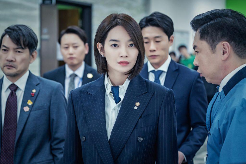 Shin Min Ah_Chief of Staff