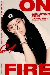 Eun Jiwon