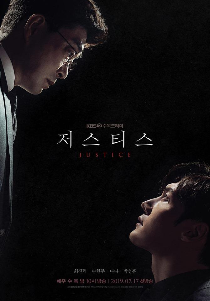 2019 Korean Dramas_Justice