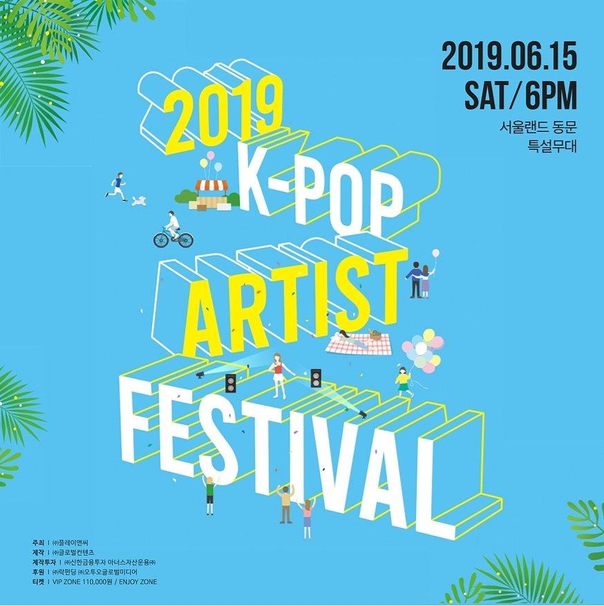 K-Pop Artist Festival
