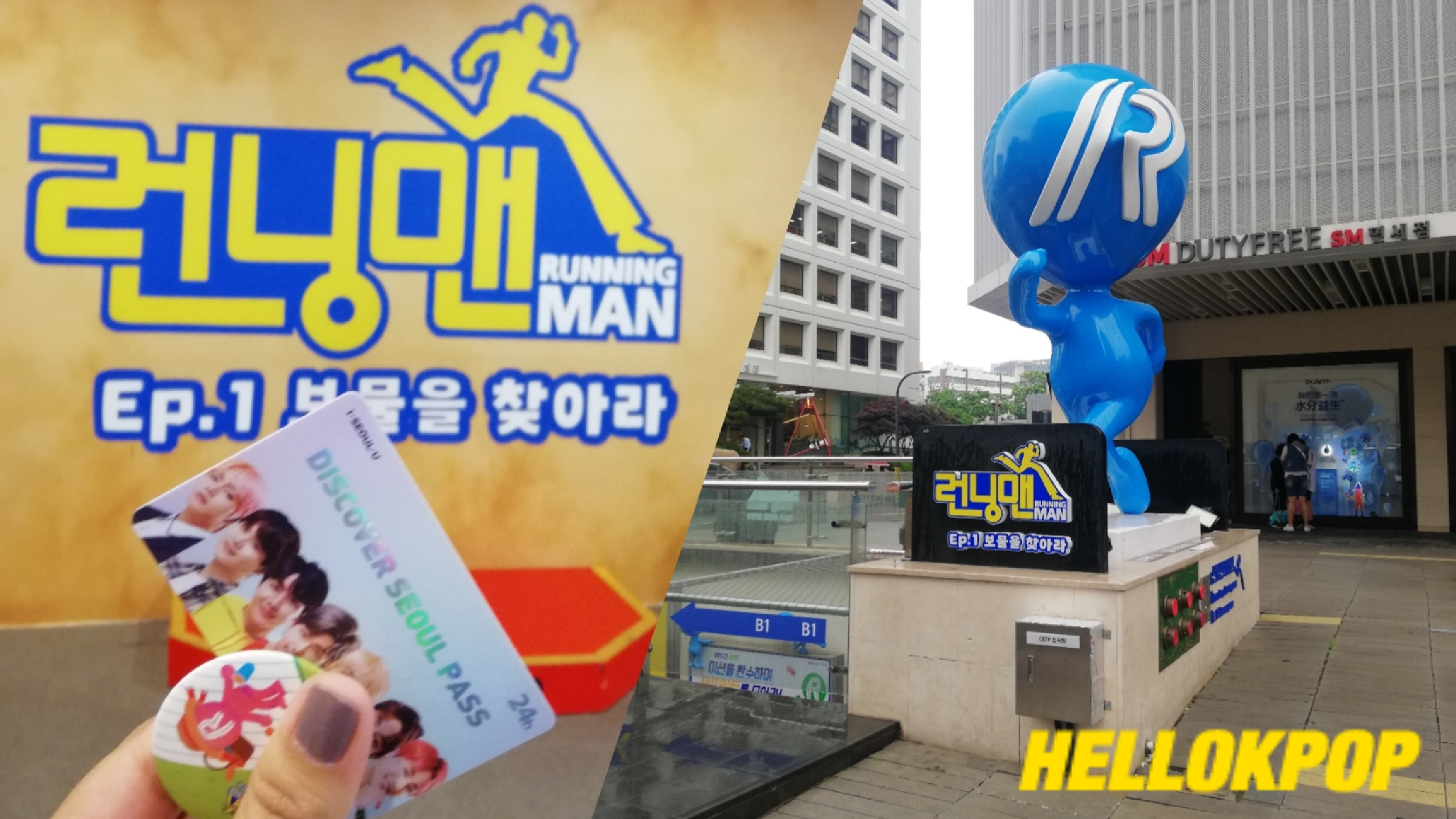 Channeling My Inner Running Man With Discover Seoul Pass At The Running Man Thematic Experience Center
