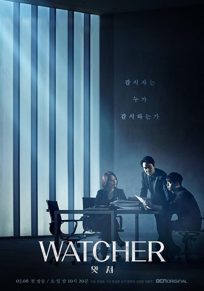 2019 Korean Dramas_Watcher