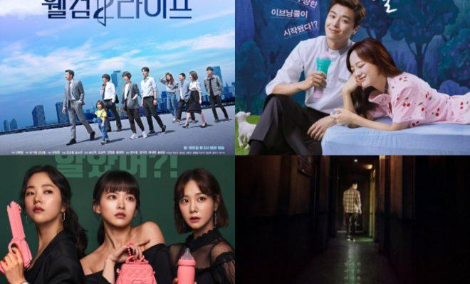 August 2019 Korean Drama Releases: