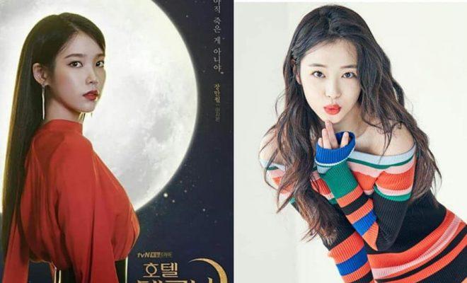 Sulli Joins List Of Stars Doing Cameo Roles For Tvn S Hotel Del Luna