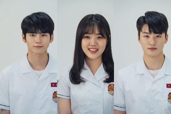 K-Drama Sneak Peek: Ong Seong Wu, Kim Hyang Gi & Shin Seung