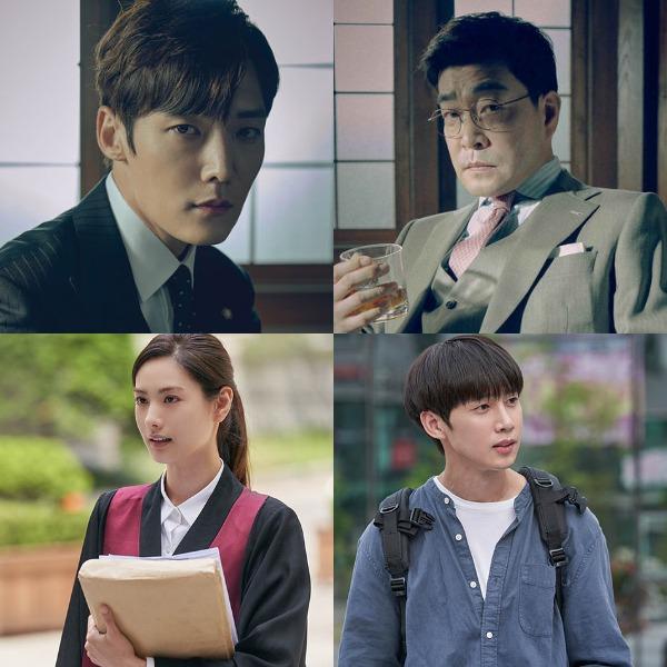 K-Drama Sneak Peek: Choi Jin Hyuk Plays Top-notch Attorney