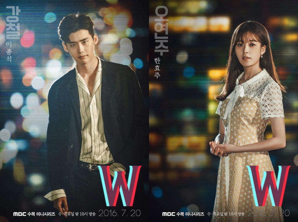 K-Drama Time Machine: Lee Jong Suk & Han Hyo Joo's Webtoon