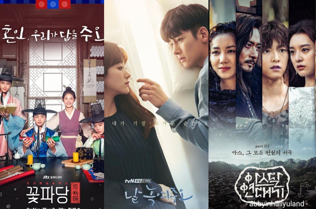 September 2019 Korean Drama Releases Arthdal Chronicles Part 3 Flower Crew Joseon Marriage Agency Melting Me Softly More