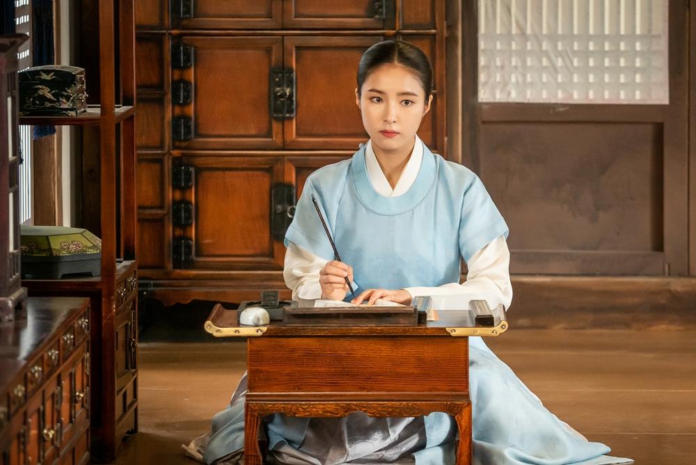 Shin Se Kyung | Goo Hae Ryung