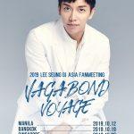 Lee Seung Gi Fan Meeting Tour
