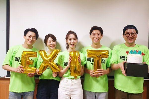 "[K-Movie]: Movie ""Exit"" Brings In 4 Million Moviegoers Within 8 Days"