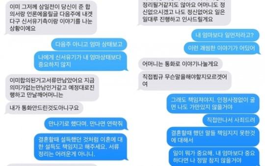 Gu Hye Sun Instagram