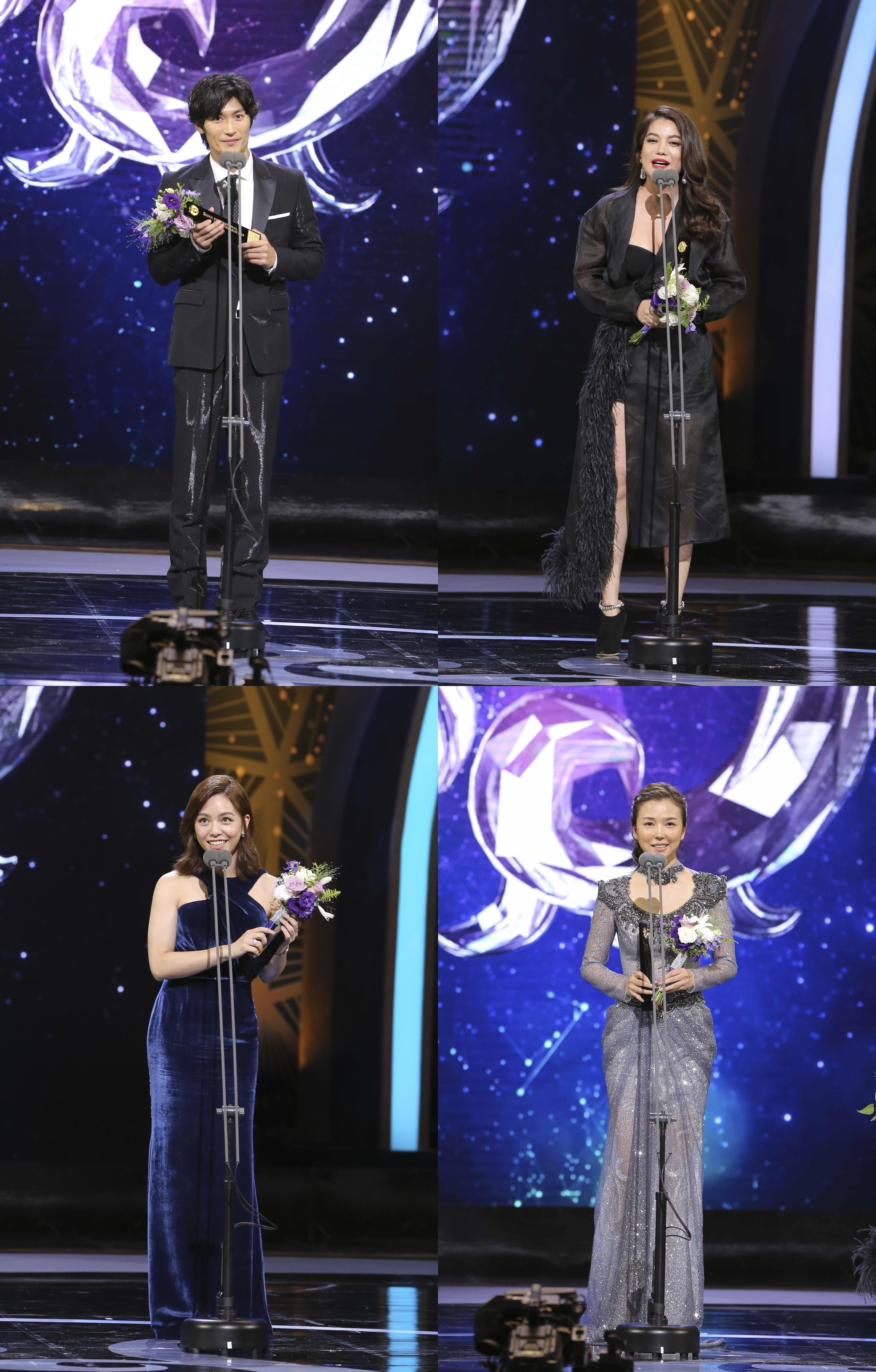 Mirua Haruma Truong Ngoc Anh Xingtong Yao Vivian Sung