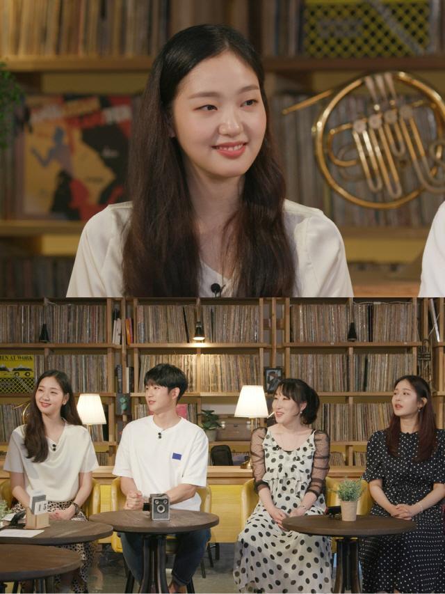 Jung Hae In & Kim Go Eun