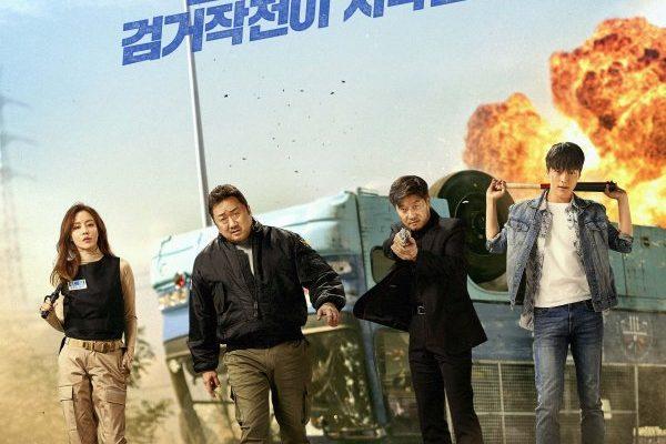 Bad Guys: The Movie