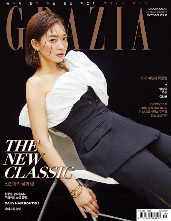 Shin Min Ah - GRAZIA
