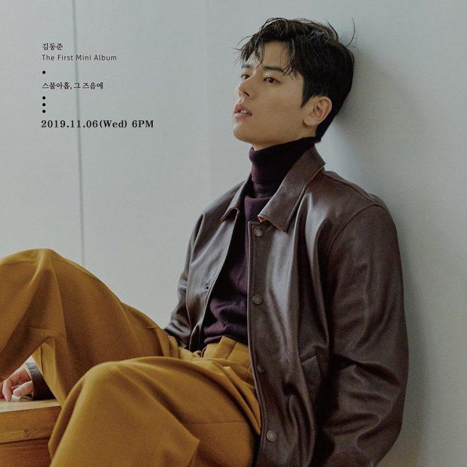 Kim Dong Jun Solo Album