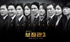 Chief of Staff 2 Premiere