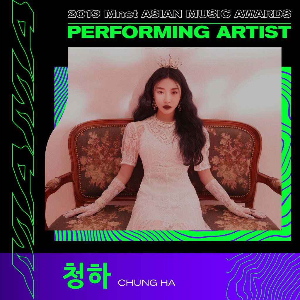 2019 mama performers