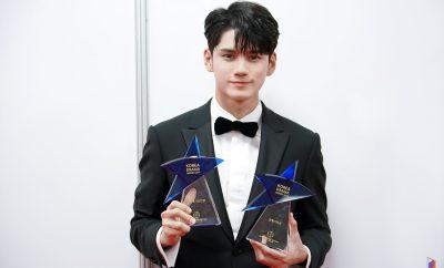 Ong Seong Wu