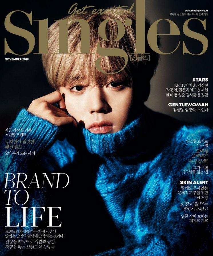 Park Ji Hoon Talks About Being In His Young Twenties In