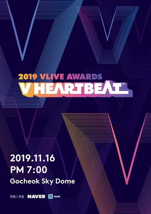 v heartbeat