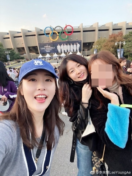 Lee Young Ae BTS Concert