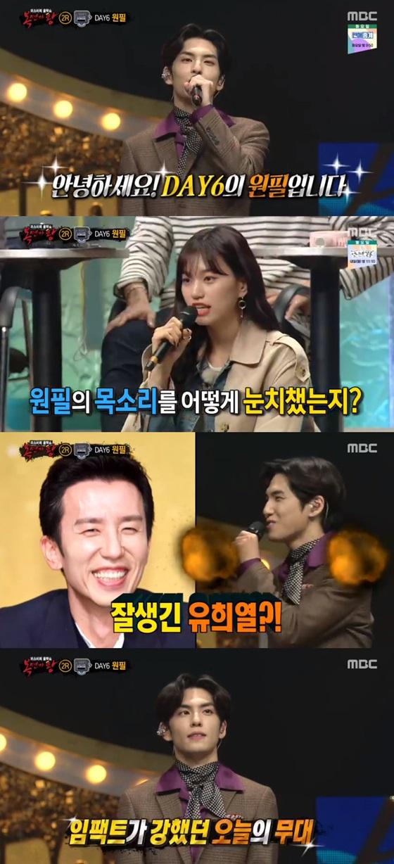 The King Of Mask Singer Kim Wonpil