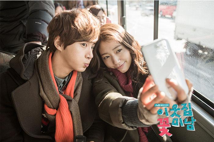 Park Shin Hye_My Cute Guys