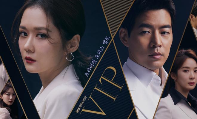 K Drama Premiere Vip Entices With Secretive And Complex