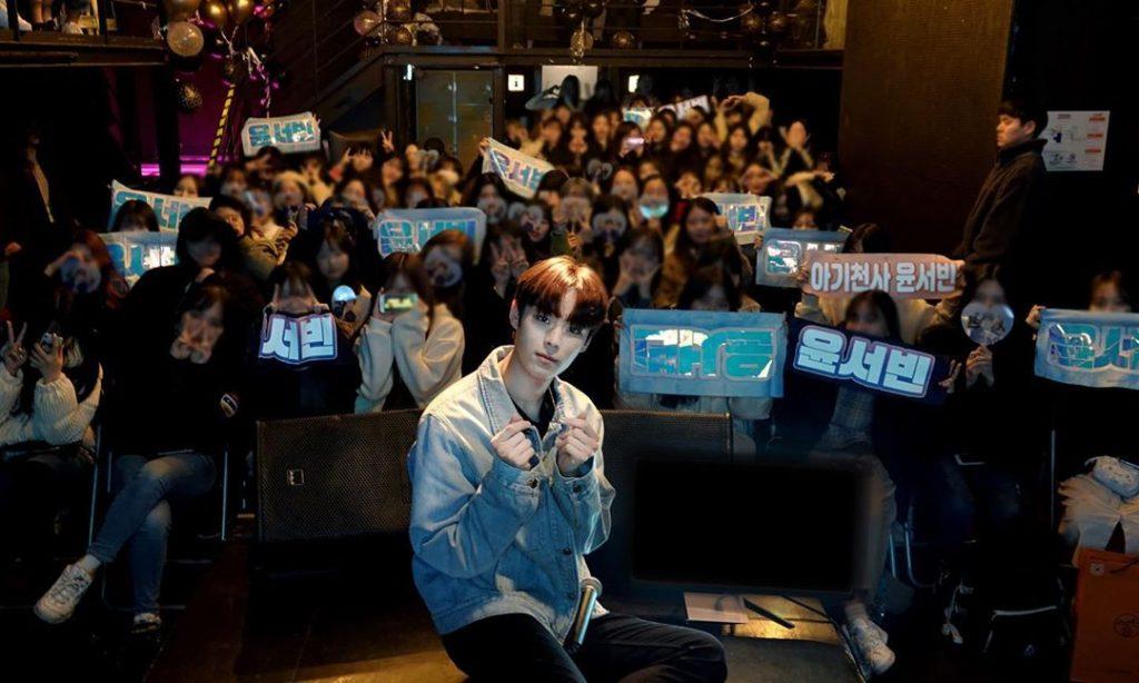 yoon seo bin fan meeting
