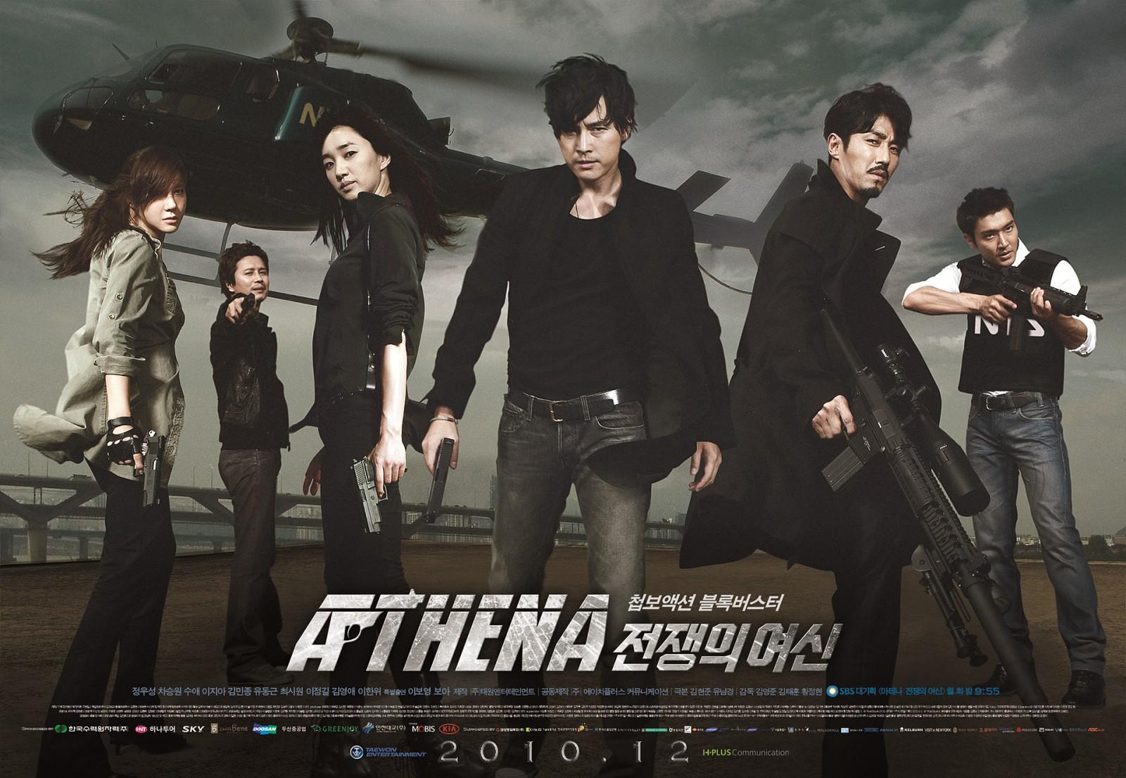 2010 Korean Dramas Athena Goddess of War