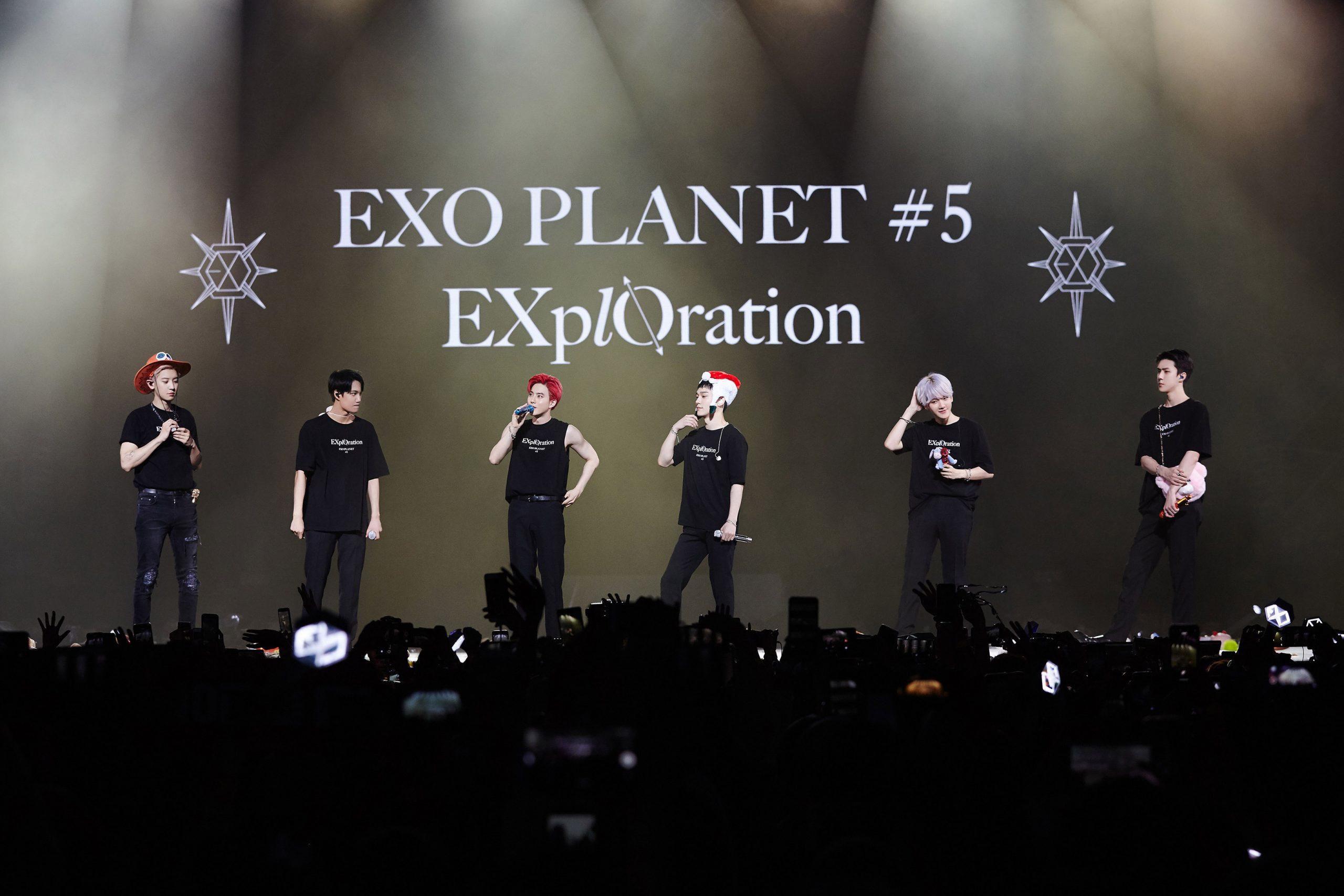 20191217_EXO