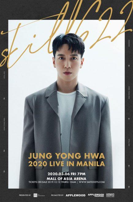 Jung_Yong_Hwa_Still_622_Manila