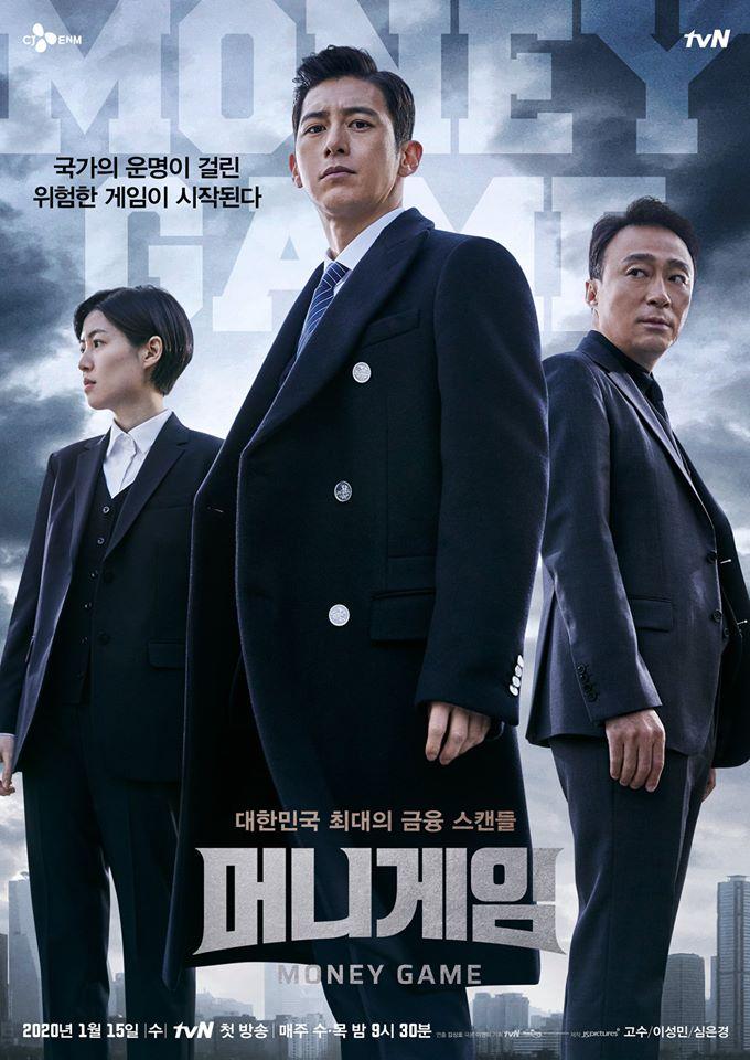 2020 Korean Dramas Money Game