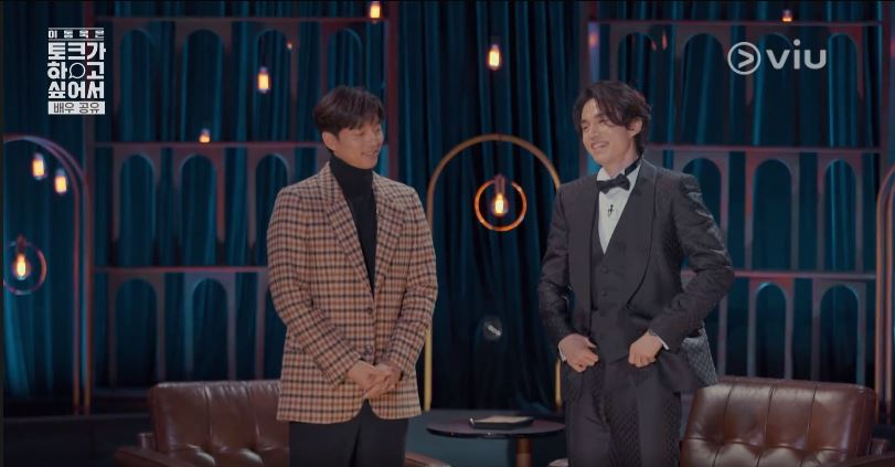"All The Happy Lee Dong Wook & Gong Yoo Moments In The Premiere Episode Of ""Because I Want To Talk"""