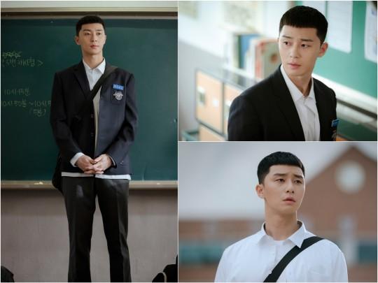 Park Seo Joon Itaewon Class