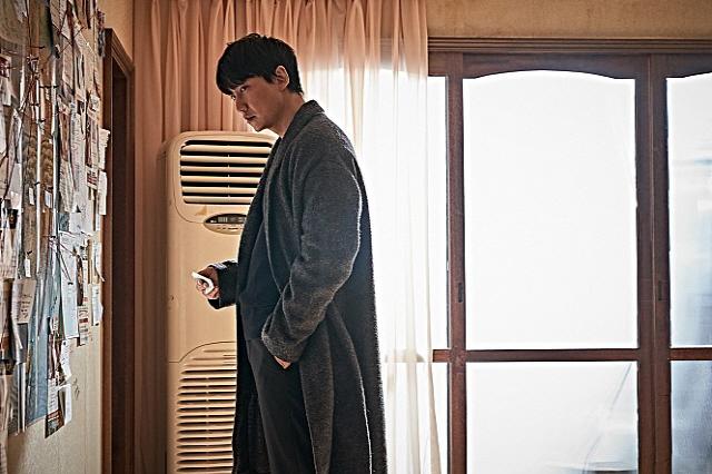 Kim Nam Gil The Closet