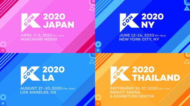 20200122_KCON Dates