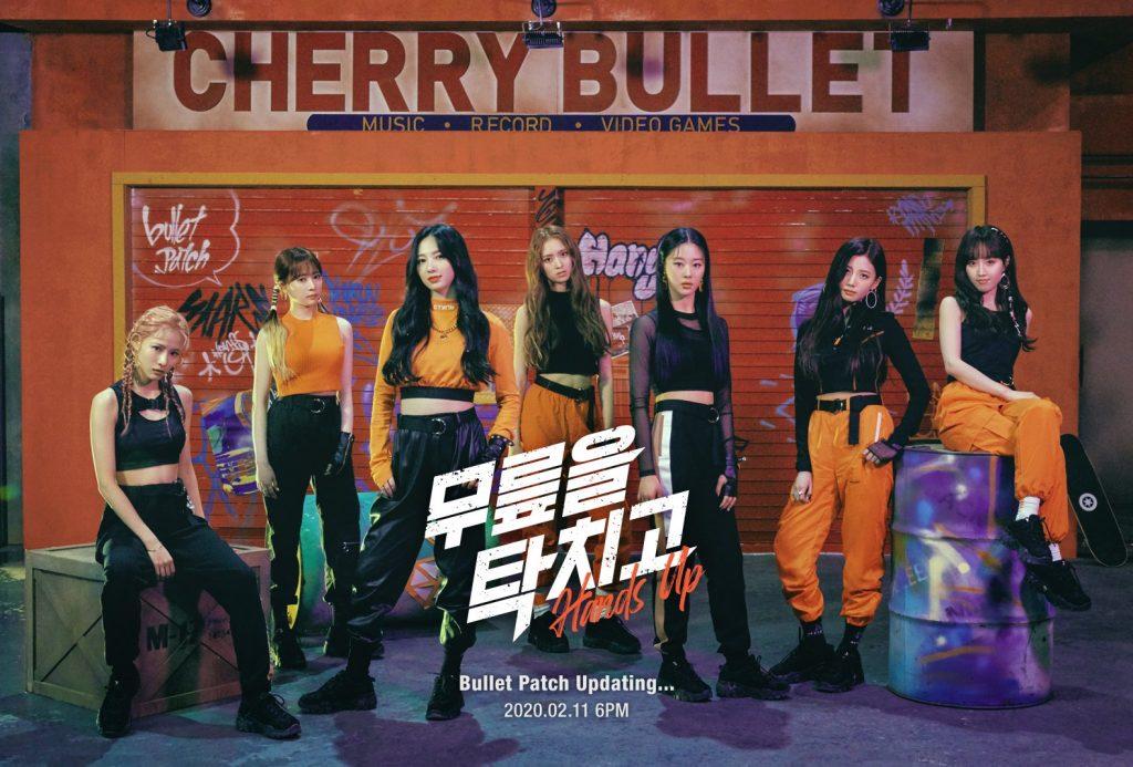 Cherry Bullet Teaser