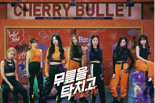Cherry Bullet Comeback