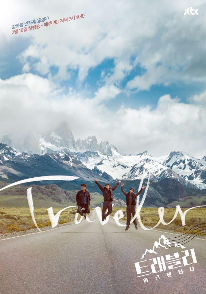 Traveler-Argentina