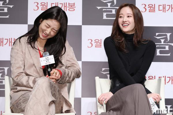Park Shin Hye and Jeon Jong Seo