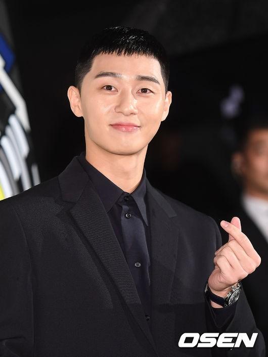 Park Seo Joon Donation