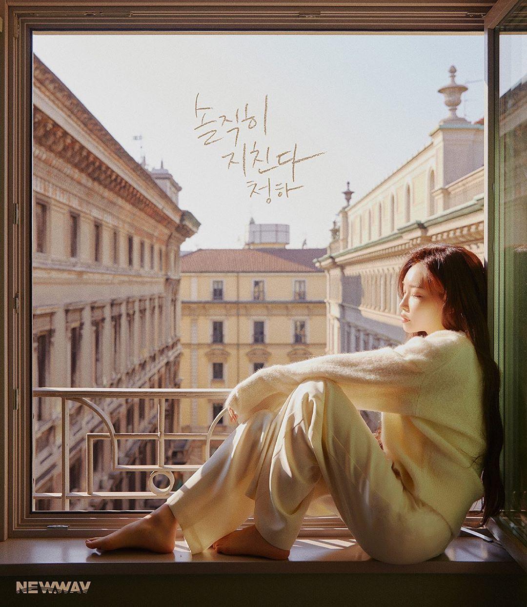 Chungha Teaser Image