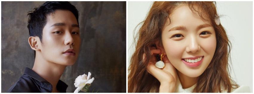"Jung Hae In And Chae Soo Bin Headline tvN's New Drama ""A ..."